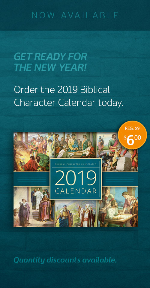 2019 Calendar is now available!