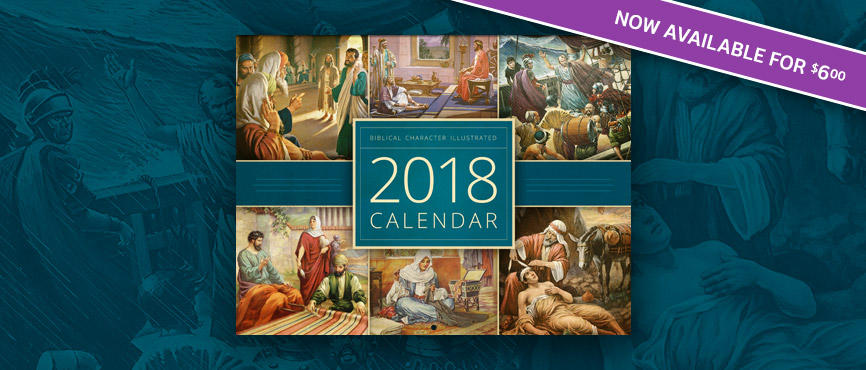 2018 Biblical Character Character now available!